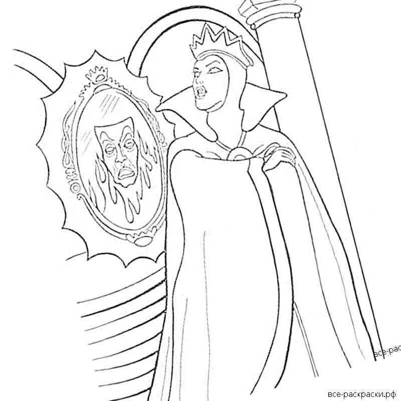 рисуем миньона гувернанта