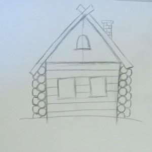 Как нарисовать дом с дымом