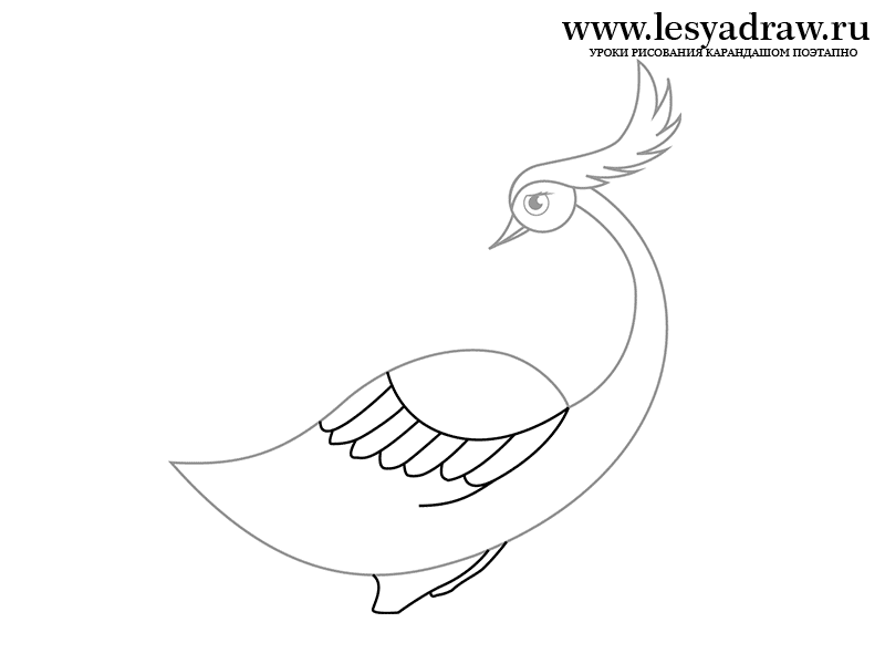 Как нарисовать Жар-птицу
