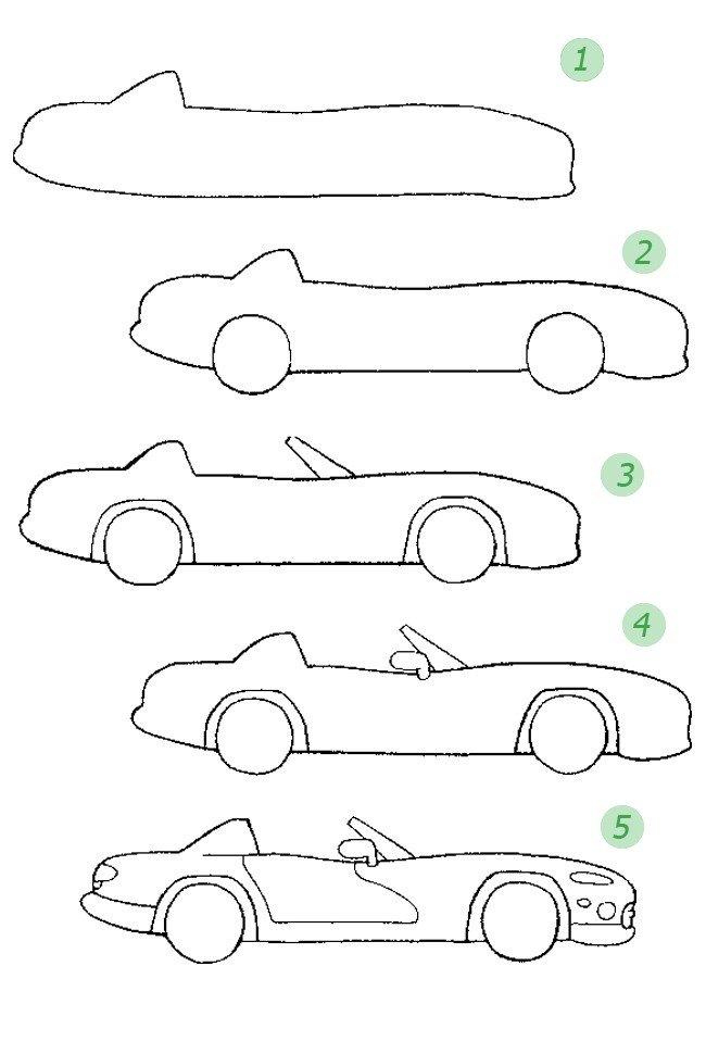 Как нарисовать машину пошагово
