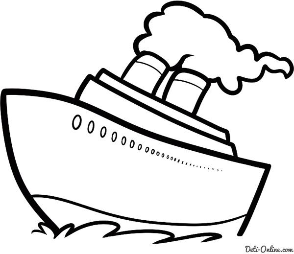 нарисовать кораблик
