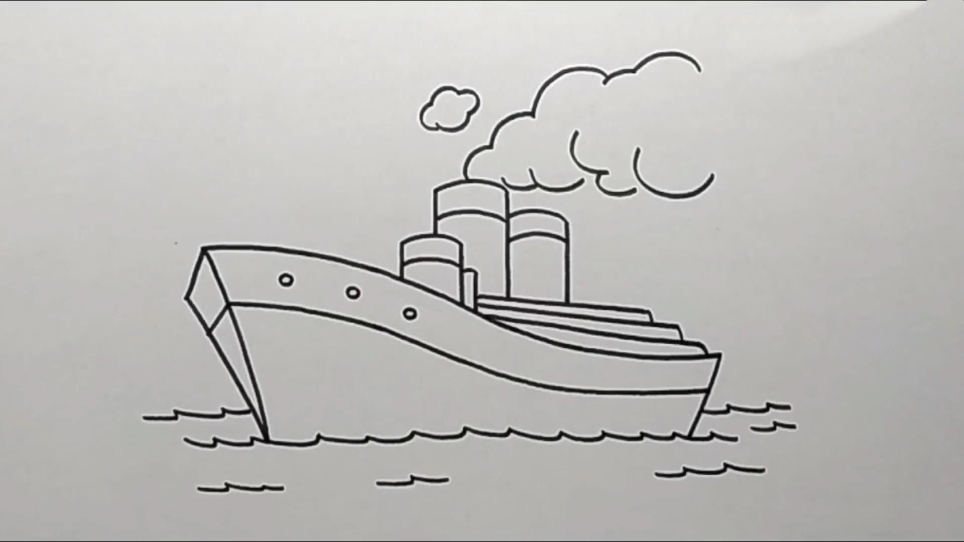 нарисовать корабль