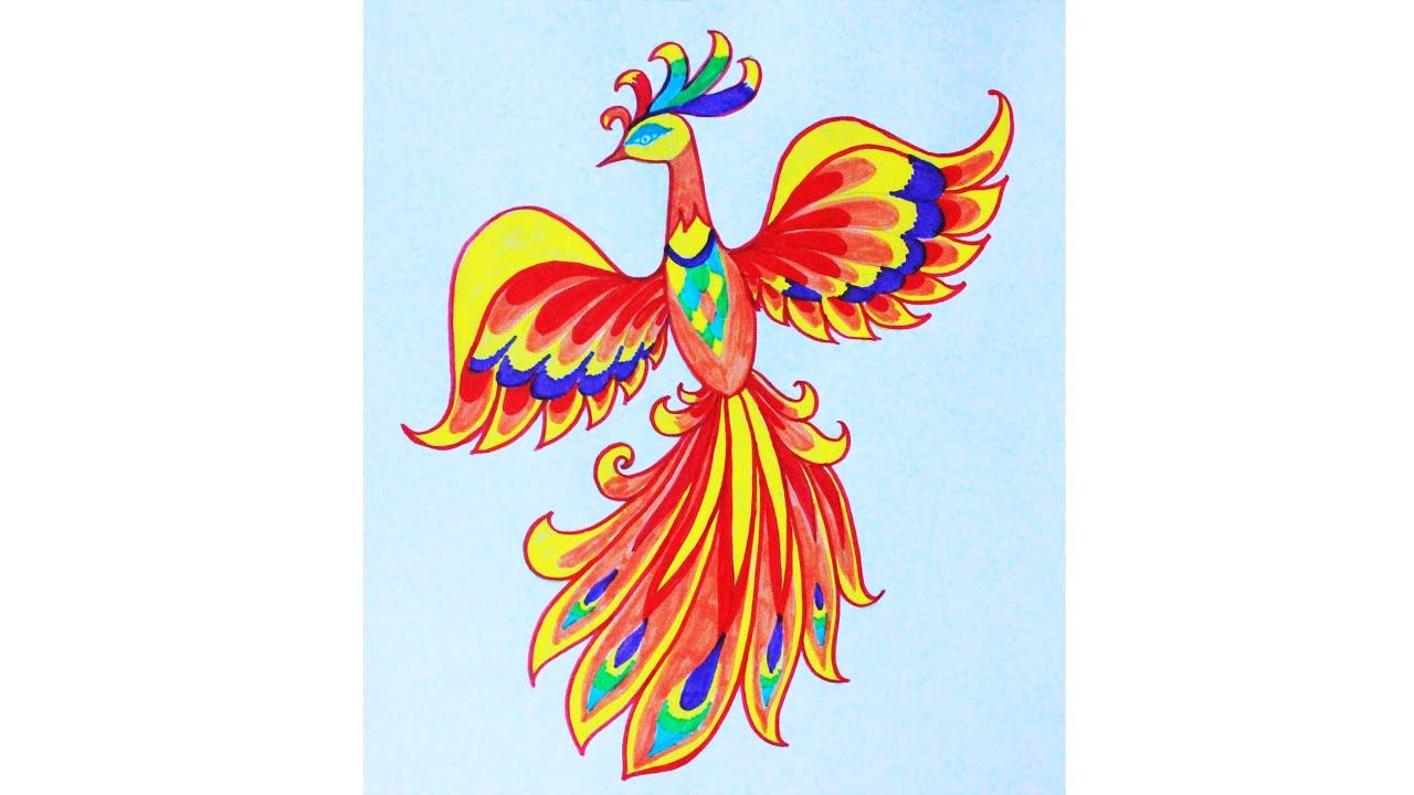 Как нарисовать Жар-птицу пошагово