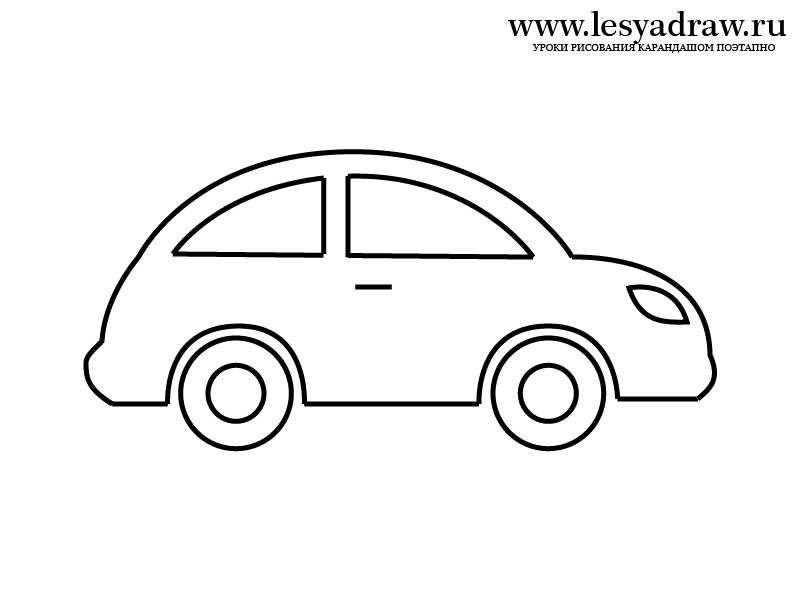 нарисовать машину карандашом ребенку