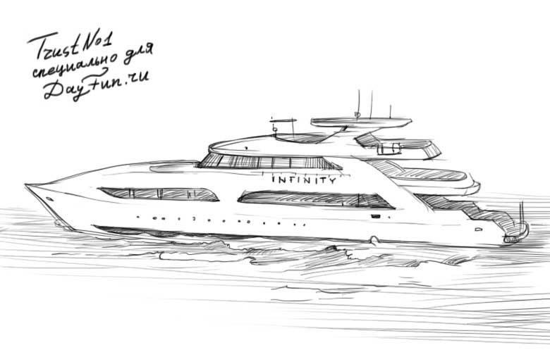 как нарисовать яхту карандашом поэтапно для детей