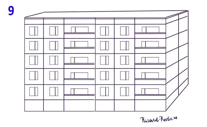 рисуем многоэтажный дом пошагово