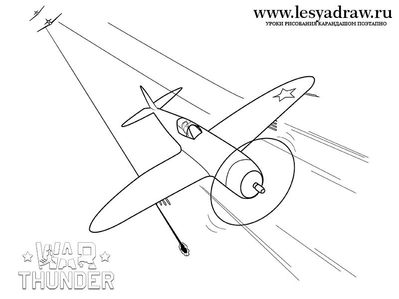 рисуем военный самолет