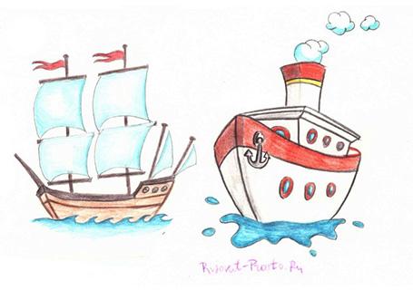 Нарисовать корабль ребенку 2 года
